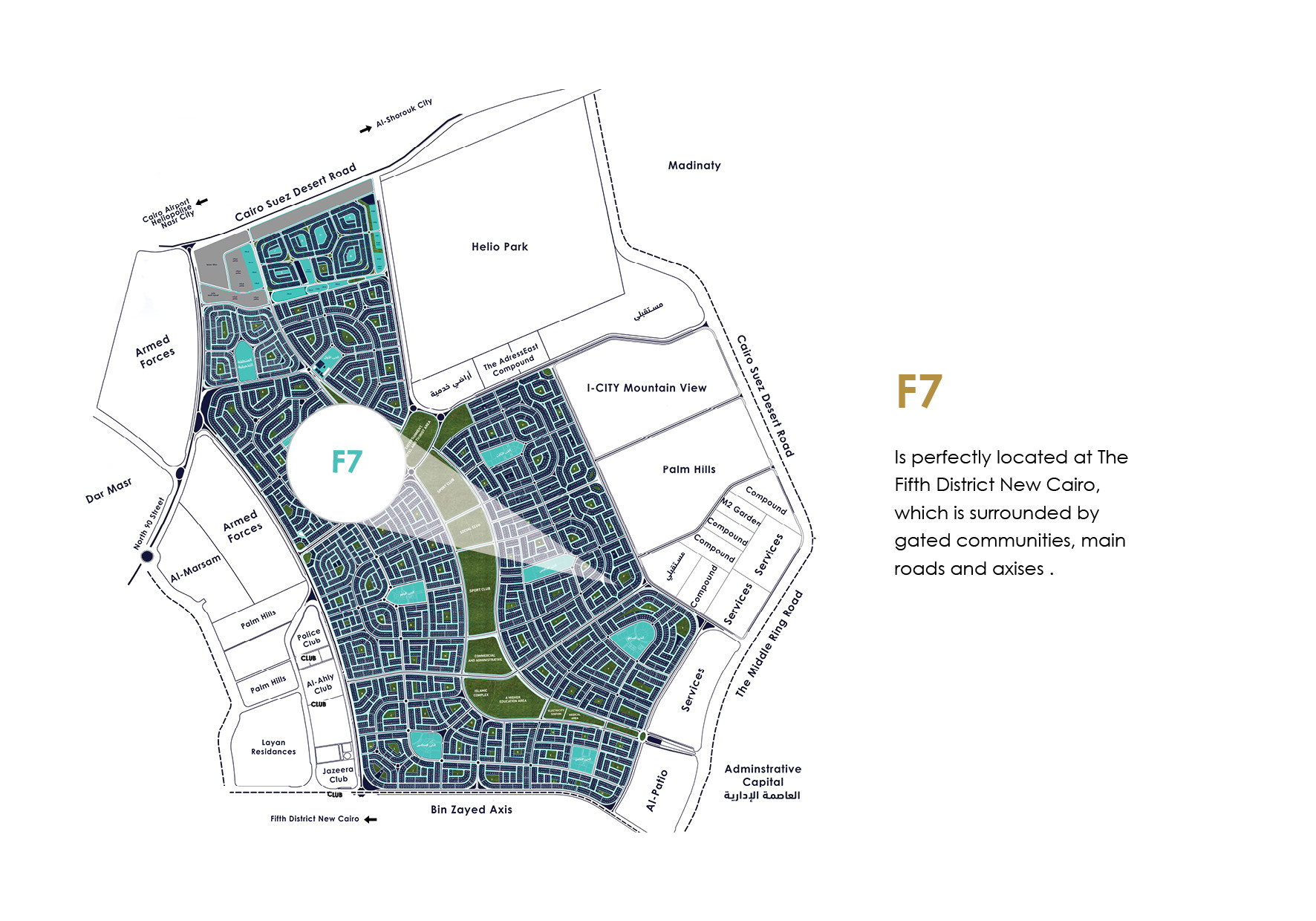 مشروع f7 الحى الخامس - بيت الوطن