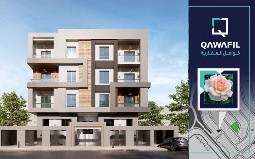 مشروع A54 الحى الثانى - بيت الوطن